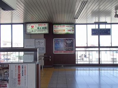 東武東上線高坂駅
